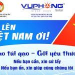 tu-14h30-chieu-mai-29-4-2020-cay-atm-gao-tai-phuong-binh-hoa-thuan-an-binh-duong-se-di-vao-hoat-dong